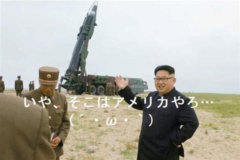 北朝鮮ネタ01
