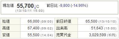 3782DDS20131011-1