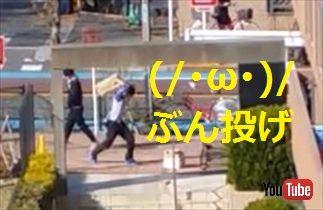 佐川ネタ01