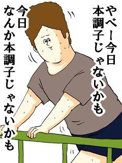 130411_misawa_02