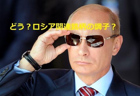 プーチン大統領00