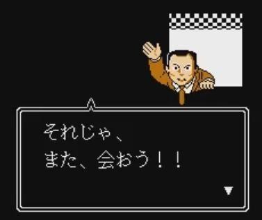 舛添ネタ02