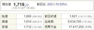 2489アドウェイ20131127-1