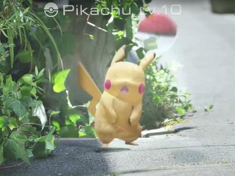 pokemon1_160711161214
