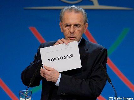 オリンピック(発表)サイズ修正