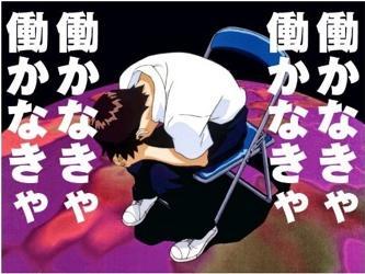 シンジ君ネタ00