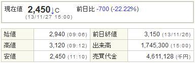 3753フライトホールディングス20131127-1