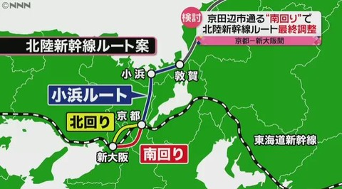 北陸新幹線00