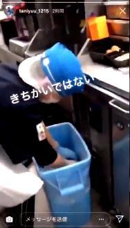 くら寿司ネタ00