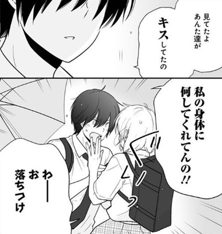comic_img_05