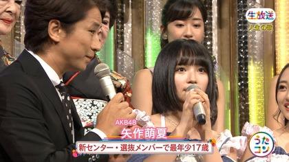 AKB48新センター矢作萌夏が可愛すぎてお茶の間に見つかる