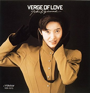VERGE OF LOVE