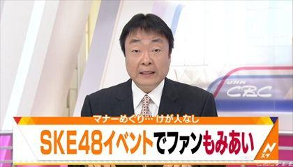 【悲報】太田夢莉倒れる YouTube動画>4本 ->画像>67枚