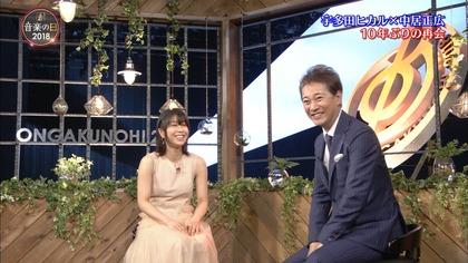 【音楽の日2018】宇多田ヒカル『初恋』を披露