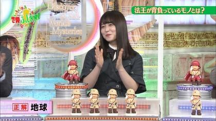 欅坂46の長濱ねるさん、また太ってしまうがそれでも可愛いwwwww