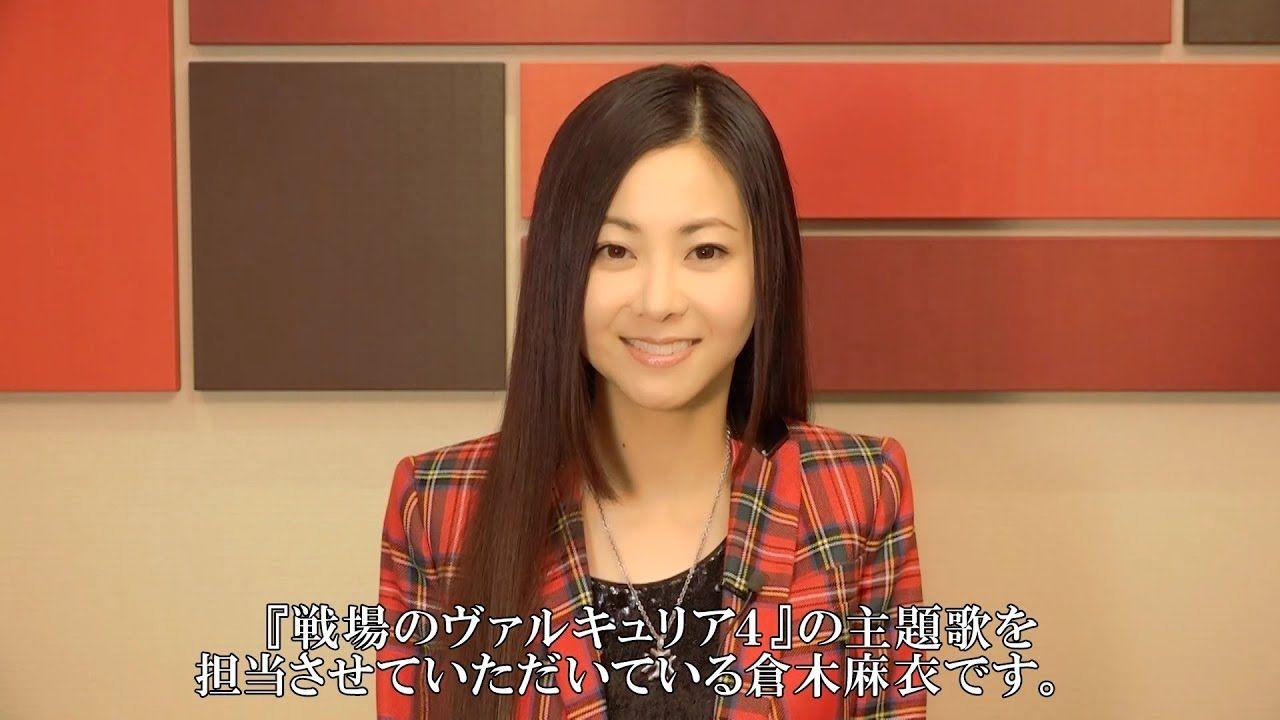 倉木麻衣の画像 p1_29