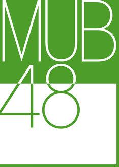 MUB48_logo_fixw_234