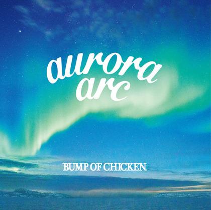 「aurora arc」