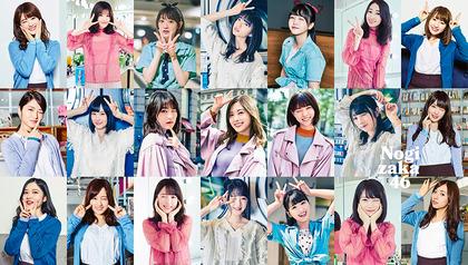 nogizaka46_main_synchronicity