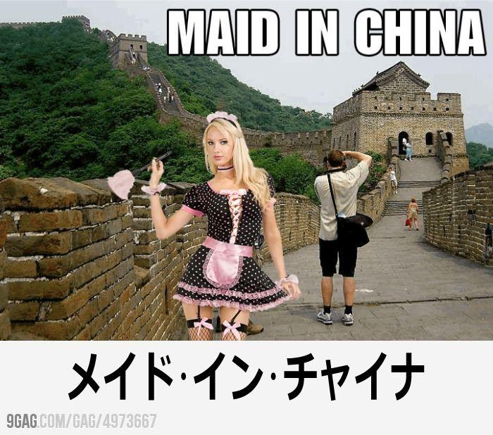 【面白画像】 万里の長城のお掃除に参りました♪