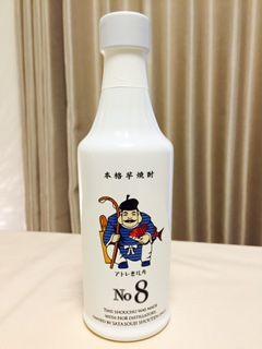 恵比寿 焼酎