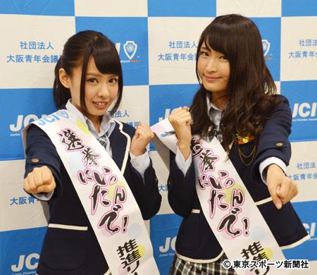 http://livedoor.blogimg.jp/otohaeika/imgs/0/d/0d23e350.jpg