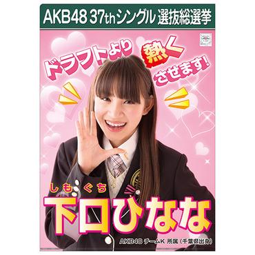 AK-011-1406-1300_p01_500