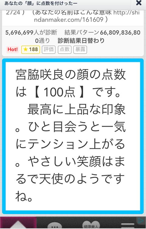 IMG_6919