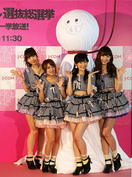 AKB48-5-9-J-COM_m_article
