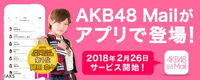 b4d35f0b-s