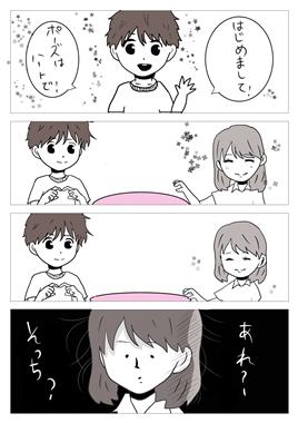 HKT駒田京伽ちゃんのホームページが中2女子が作ったみたいで可愛いとワイの中で話題に!