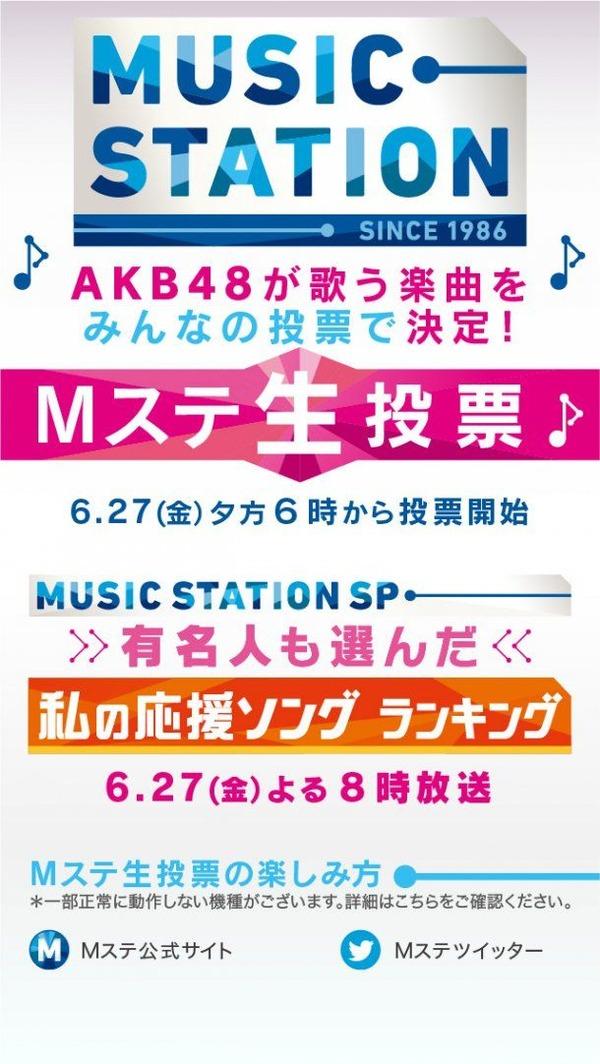 news_large_musicstation