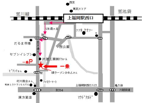 一乗マップ2019