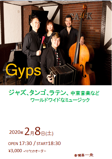 2.8Gyps