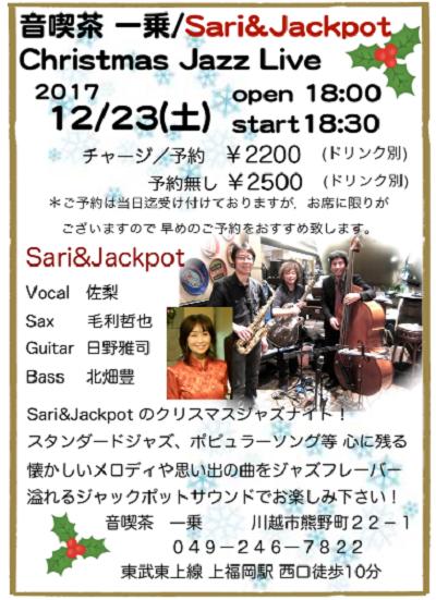 23Sari&Jackpot