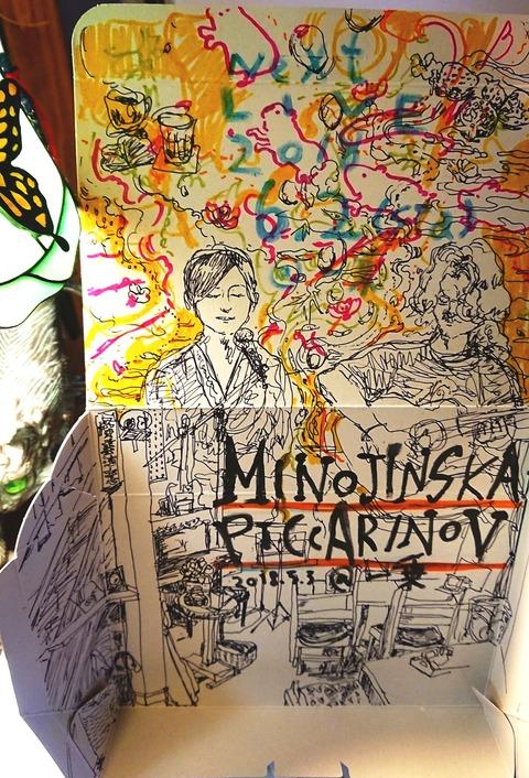 minojinskaPiccarinov