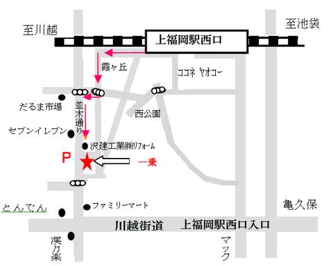 一乗→入りMAPH28.5月作成