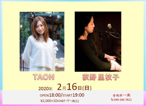 TAON荻野里枝子2.16