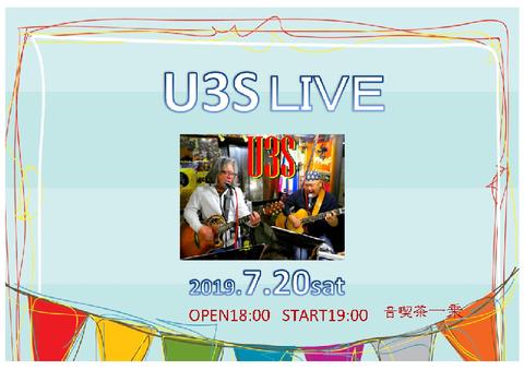 U3S7.20