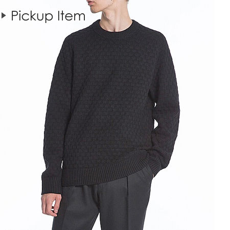 UNIQLO U ラムクルーネックセーター