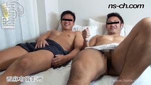 ns-515_big02