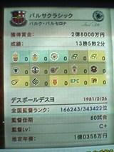 2dc16385.jpg