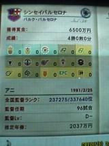 7f6c4f0c.jpg