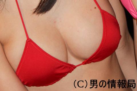 【アナル】浜田由梨4【浜松の肉便器】xvideo>1本 YouTube動画>18本 ニコニコ動画>1本 ->画像>869枚