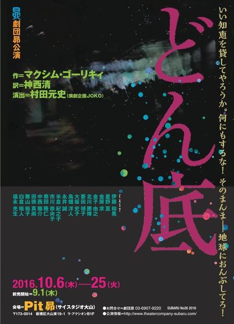 donzoko_FIX_ol-001