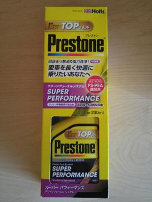 PRESTONE3