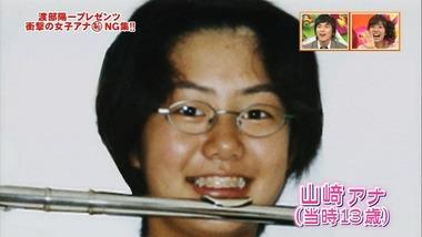 110114-yamasaki1