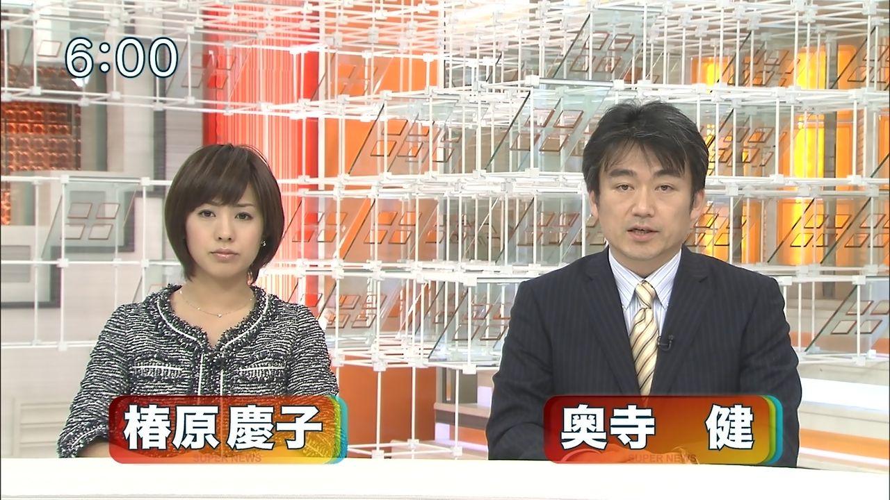 椿原慶子 FNNスーパーニュース: ...
