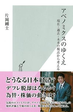 bit130729_col-kataoka01