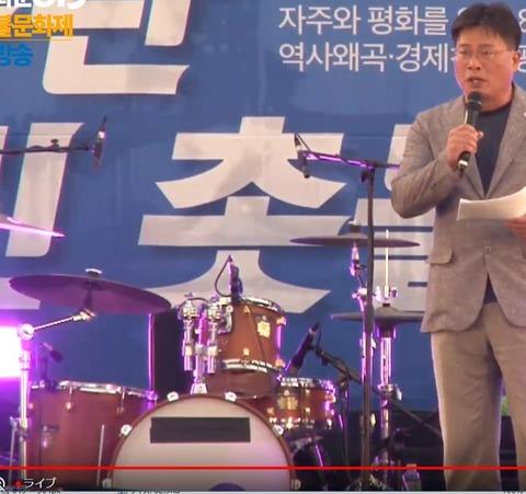 韓国の反日音楽祭りで使ってるドラムがYAMAHAだったの急遽対応した結果